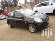 Nissan March 2012 Black | Cars for sale in Kiambu, Township E