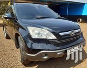 Honda CR-V 2008 2.0 RVSi Automatic Black | Cars for sale in Nairobi, Nairobi Central