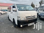 Toyota HiAce 2009 White | Buses for sale in Nairobi, Karura