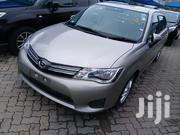 Toyota Corolla 2012 Gold | Cars for sale in Mombasa, Mji Wa Kale/Makadara