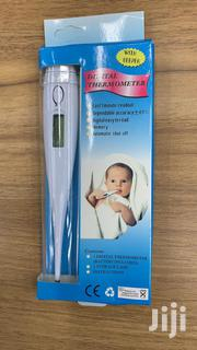 Babies Emergency Digital Thermometer | Baby & Child Care for sale in Nairobi, Nairobi Central