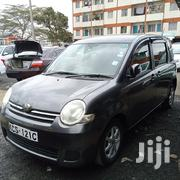 New Toyota Sienta 2011 Gray | Cars for sale in Nairobi, Kasarani