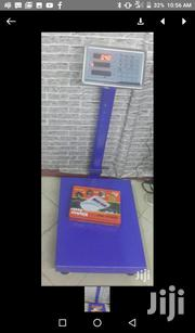 300kgs Digital Weighing Platform Machine | Home Appliances for sale in Nairobi, Nairobi Central