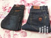 Boys Jeans | Children's Clothing for sale in Mombasa, Mji Wa Kale/Makadara
