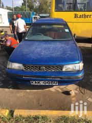 Subaru Legacy 2000 Wagon Blue | Cars for sale in Mombasa, Tudor