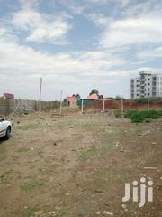 Commercial 1/8ths Ongata Ronga | Land & Plots For Sale for sale in Kajiado, Ongata Rongai