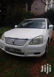 Toyota Premio 2005 White | Cars for sale in Nairobi, Nyayo Highrise