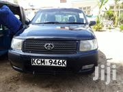 Toyota Succeed 2006 Blue | Cars for sale in Mombasa, Majengo