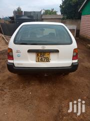 Toyota Corolla 2003 Sedan White | Cars for sale in Kisii, Kisii Central