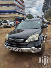Honda CR-V 2006 Black | Cars for sale in Nairobi, Parklands/Highridge