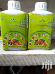 Nutriplantplus Organic Fertiliser. | Feeds, Supplements & Seeds for sale in Nakuru, Bahati