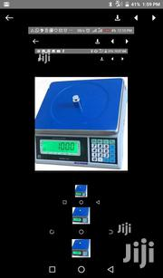 30kgs Digital Weighing Scale Machine | Home Appliances for sale in Nairobi, Nairobi Central