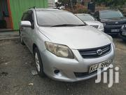 Toyota Fielder 2009 Gray | Cars for sale in Nairobi, Nairobi Central