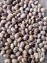 Maharagwe For Sale | Feeds, Supplements & Seeds for sale in Mombasa, Tononoka