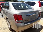 Toyota Corolla 2012 Gold | Cars for sale in Mombasa, Shimanzi/Ganjoni