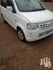 Nissan March 2011 White | Cars for sale in Meru, Municipality