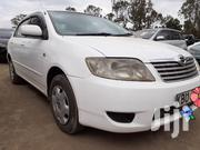 Toyota Corolla 2005 White | Cars for sale in Nairobi, Kilimani