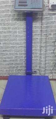 Upto 500kgs Industrial Weighing Scales Available | Store Equipment for sale in Nairobi, Nairobi Central