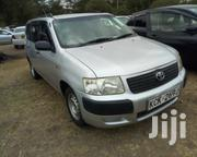 Toyota Succeed 2009 Silver | Cars for sale in Nairobi, Harambee