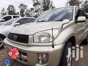 Toyota RAV4 2004 1.8 Gray | Cars for sale in Nairobi, Kilimani