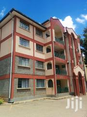 House For Sale | Houses & Apartments For Sale for sale in Nairobi, Woodley/Kenyatta Golf Course