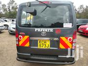 Toyota HiAce 2009 Gray | Buses for sale in Nairobi, Kasarani