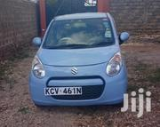 Suzuki Alto 2012 1.0 Blue | Cars for sale in Nairobi, Airbase