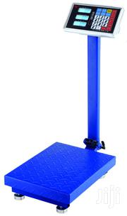 Heavy Duty 300kg Industrial Platform Postal Weighing Scales | Store Equipment for sale in Nairobi, Nairobi Central