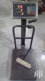 500kg Digital Weighing Scale | Store Equipment for sale in Nairobi, Nairobi Central