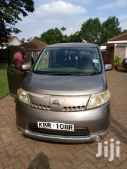 Nissan Serena 2005 Gray | Cars for sale in Nairobi, Karen