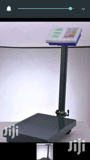 300kgs Digital Weighing Scale Machine | Store Equipment for sale in Nairobi, Nairobi Central