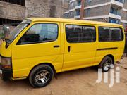 Toyota HiAce 1997 Yellow | Buses for sale in Nairobi, Roysambu