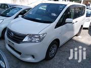 Nissan Serena 2012 White | Cars for sale in Mombasa, Mji Wa Kale/Makadara