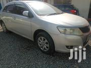 Toyota Allion 2008 Silver | Cars for sale in Mombasa, Shimanzi/Ganjoni