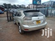 Toyota Harrier 2007 Silver | Cars for sale in Uasin Gishu, Kapsoya