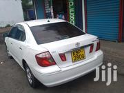 Toyota Premio 2005 White | Cars for sale in Mombasa, Tudor