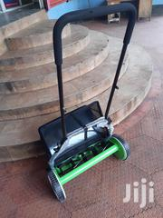 Manual Lawn Mower 18"