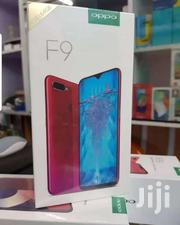 New Oppo F9 128 GB | Mobile Phones for sale in Nairobi, Nairobi Central