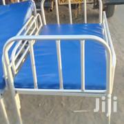 Baby Hospital Beds | Children's Furniture for sale in Nairobi, Umoja II