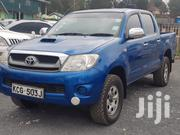 Toyota Hilux 2008 Blue | Cars for sale in Nairobi, Nairobi Central