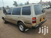 Nissan FB14 1998 Gold | Cars for sale in Kajiado, Ongata Rongai