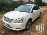 Toyota Premio 2005 White | Cars for sale in Kajiado, Ongata Rongai