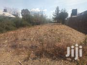 Prime Plot At Imperial(Mzee Wanyama) | Land & Plots For Sale for sale in Nakuru, Nakuru East