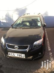 Car Hire On Call | Automotive Services for sale in Nairobi, Eastleigh North
