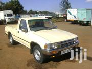 Toyota Hilux 1996 Yellow | Cars for sale in Samburu, Waso