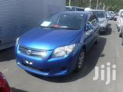 Toyota Fielder 2012 Blue | Cars for sale in Nairobi, Kilimani