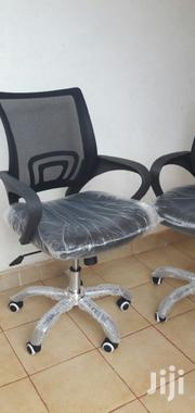 A. Office Chairs Mesh Midback Ksh. 5500 With Free Delivery   Furniture for sale in Nairobi, Nairobi West