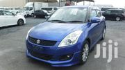 Suzuki Swift 2012 1.4 Blue | Cars for sale in Nairobi, Kilimani