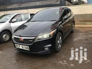 Honda Stream 2009 Black | Cars for sale in Nairobi, Nairobi Central