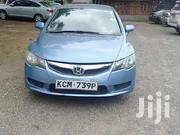 Honda Civic 2010 Blue | Cars for sale in Nairobi, Parklands/Highridge